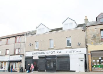 Thumbnail 2 bed flat for sale in 142A, High Street, Cowdenbeath KY49Nh