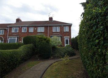 Thumbnail 2 bedroom end terrace house for sale in Hengrove Lane, Hengrove, Bristol