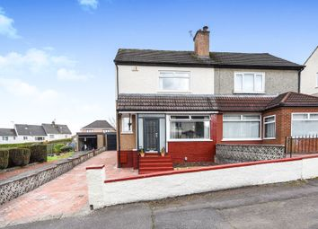 Thumbnail 2 bed semi-detached house for sale in Duncrub Drive, Bishopbriggs, Glasgow