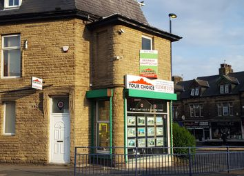 Thumbnail Retail premises for sale in Toller Lane, Bradford