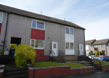 Thumbnail 2 bed terraced house to rent in Carradale Avenue, Falkirk FK1,