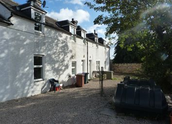 Thumbnail 2 bedroom cottage to rent in Linkwood Farm Cottages, Elgin