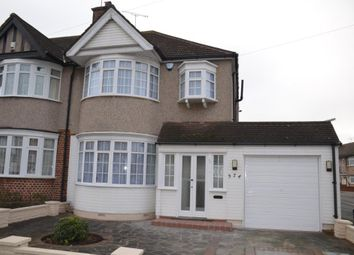 Thumbnail 3 bed end terrace house to rent in Victoria Road, Ruislip, Middlesex