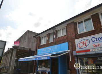 Thumbnail 1 bed flat to rent in Oak Tree Lane, Selly Oak, Birmingham, West Midlands.