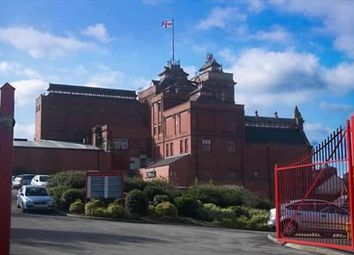 Thumbnail Serviced office to let in North Gate, Nottingham