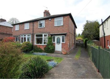 Thumbnail 3 bed semi-detached house for sale in Vernon Avenue, Gedling