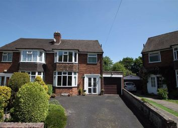 Thumbnail 3 bed semi-detached house for sale in Kemelstowe Crescent, Halesowen