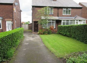 Thumbnail 2 bed semi-detached house for sale in Warrington Road, Rainhill