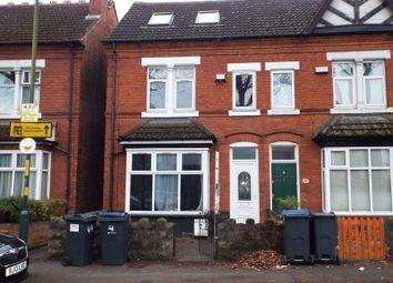 Thumbnail 2 bed flat to rent in Abbots Road, Kings Heath, Birmingham