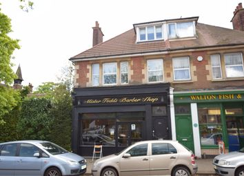 Thumbnail Retail premises for sale in Walton Street, Walton On The Hill