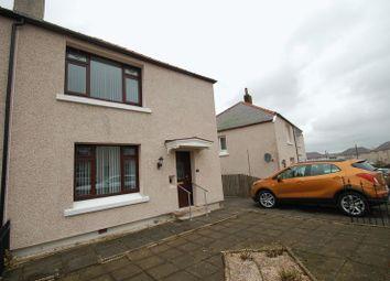 Thumbnail 3 bed semi-detached house for sale in Dunn Crescent, Coalburn, Lanark