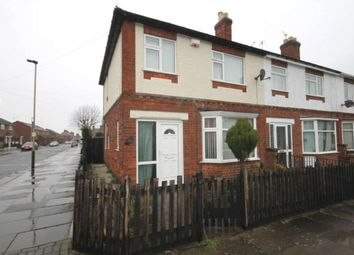 Thumbnail 3 bedroom end terrace house for sale in St Andrews Road, Aylestone, Leicester, Leicestershire