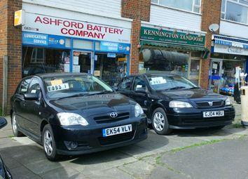 Thumbnail Retail premises for sale in Ashford TN24, UK