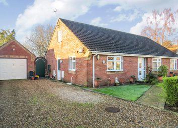 Thumbnail 4 bed detached bungalow for sale in Lonsdale Road, Rackheath, Norwich