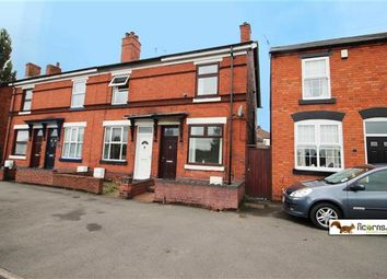 Thumbnail 2 bedroom end terrace house for sale in The Crescent, Willenhall