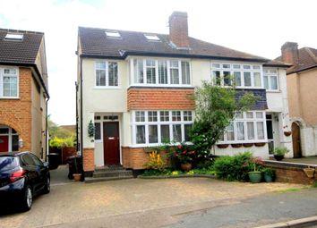 Thumbnail 4 bed semi-detached house for sale in Heath Close, Hemel Hempstead