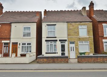 Thumbnail 2 bed semi-detached house for sale in Cannock Road, Blackfords, Cannock
