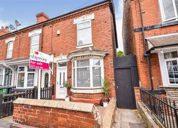 3 bed end terrace house for sale in Brunswick Park Road, Wednesbury WS10