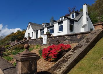 Thumbnail Hotel/guest house for sale in Bungalow 500, Garve Road, Ullapool, Ross-Shire