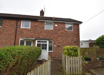 2 bed end terrace house for sale in Carr Bridge Road, Upton, Wirral CH49