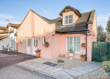 Thumbnail 2 bed end terrace house for sale in Findlay Douglas Court, St. Andrews