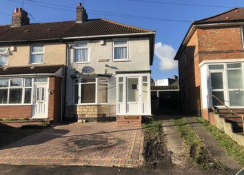 Thumbnail 3 bed end terrace house for sale in Fosbrooke Road, Birmingham, West Midlands