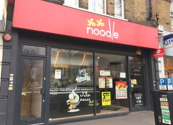 Thumbnail Commercial property to let in The Mall, London