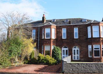 Thumbnail 4 bedroom terraced house for sale in Kylepark Drive, Uddingston, Glasgow