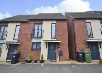 Thumbnail Property for sale in Mars Drive, Wellingborough, Northamptonshire