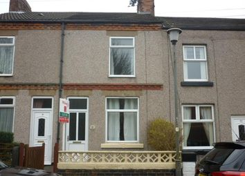 Thumbnail 2 bed property to rent in North View Street, Bolsover, Chesterfield