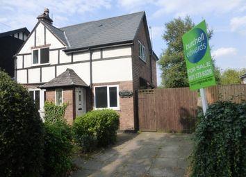 Thumbnail 4 bed property for sale in Holly Lane, Erdington, Birmingham