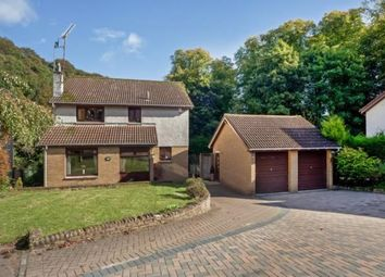 Thumbnail 4 bed detached house for sale in Dunvegan Avenue, Kirkcaldy, Fife