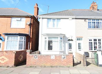 Thumbnail 3 bedroom end terrace house for sale in Imperial Avenue, Cleethorpes