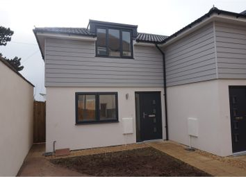 Thumbnail 2 bed semi-detached house for sale in Filton Avenue, Horfield