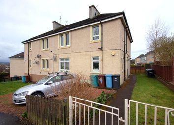 Thumbnail 2 bed flat for sale in Fallside Avenue, Uddingston, Glasgow