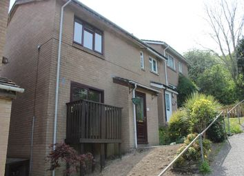 Thumbnail 2 bed terraced house to rent in Heol Tyn Y Fron, Penparcau, Aberystwyth