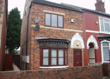 Thumbnail 2 bed flat to rent in Adwick Road, Mexborough