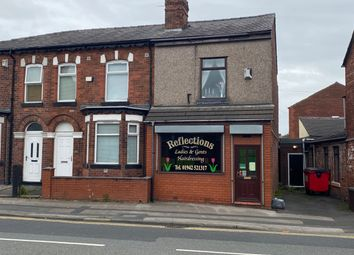 Thumbnail 1 bed flat for sale in Wigan, Lancashire