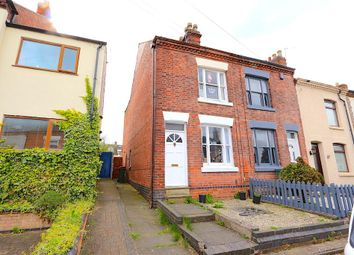Thumbnail 2 bed end terrace house for sale in Chestnut Road, Glenfield, Leicester
