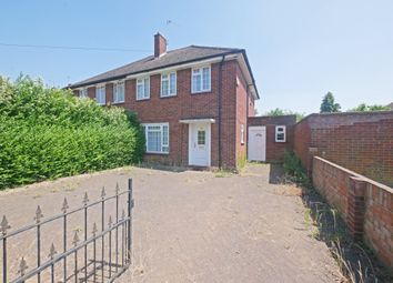 Thumbnail 6 bed semi-detached house to rent in New Peachey Lane, Uxbridge