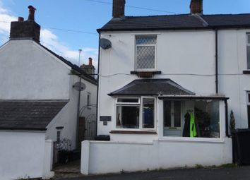 Thumbnail 2 bed end terrace house for sale in Ruspidge Road, Cinderford