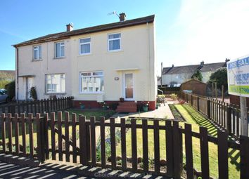 Thumbnail 2 bedroom end terrace house for sale in Blackhouse Place, Ayr