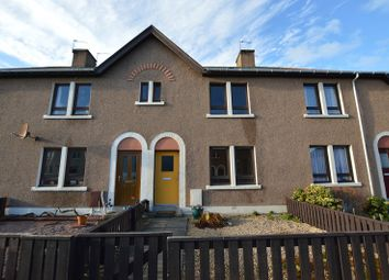 Thumbnail 2 bed terraced house for sale in 20 Dunain Road, Inverness