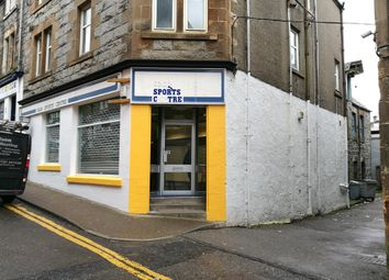 Thumbnail Retail premises to let in Craigard Road, Oban