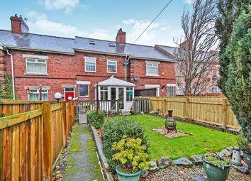 Thumbnail 3 bed terraced house for sale in Weardale Terrace, Stanley