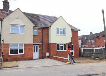 Thumbnail 3 bedroom terraced house for sale in Landseer Road, Ipswich