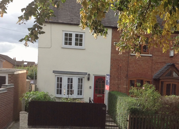 Thumbnail 1 bed terraced house to rent in Asher Lane, Ruddington