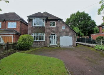 Thumbnail 3 bed detached house for sale in Sneyd Lane, Essington, Wolverhampton