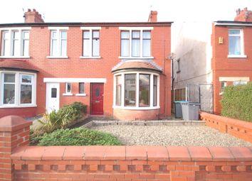 Thumbnail 3 bed terraced house for sale in Boardman Avenue, Blackpool