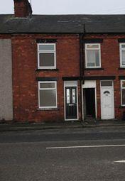 Thumbnail 3 bedroom terraced house for sale in Priestsic Road, Sutton-In-Ashfield